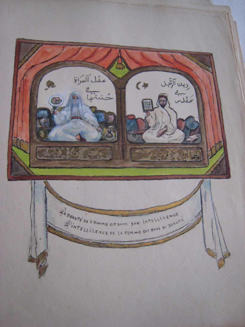 dessin maghreb