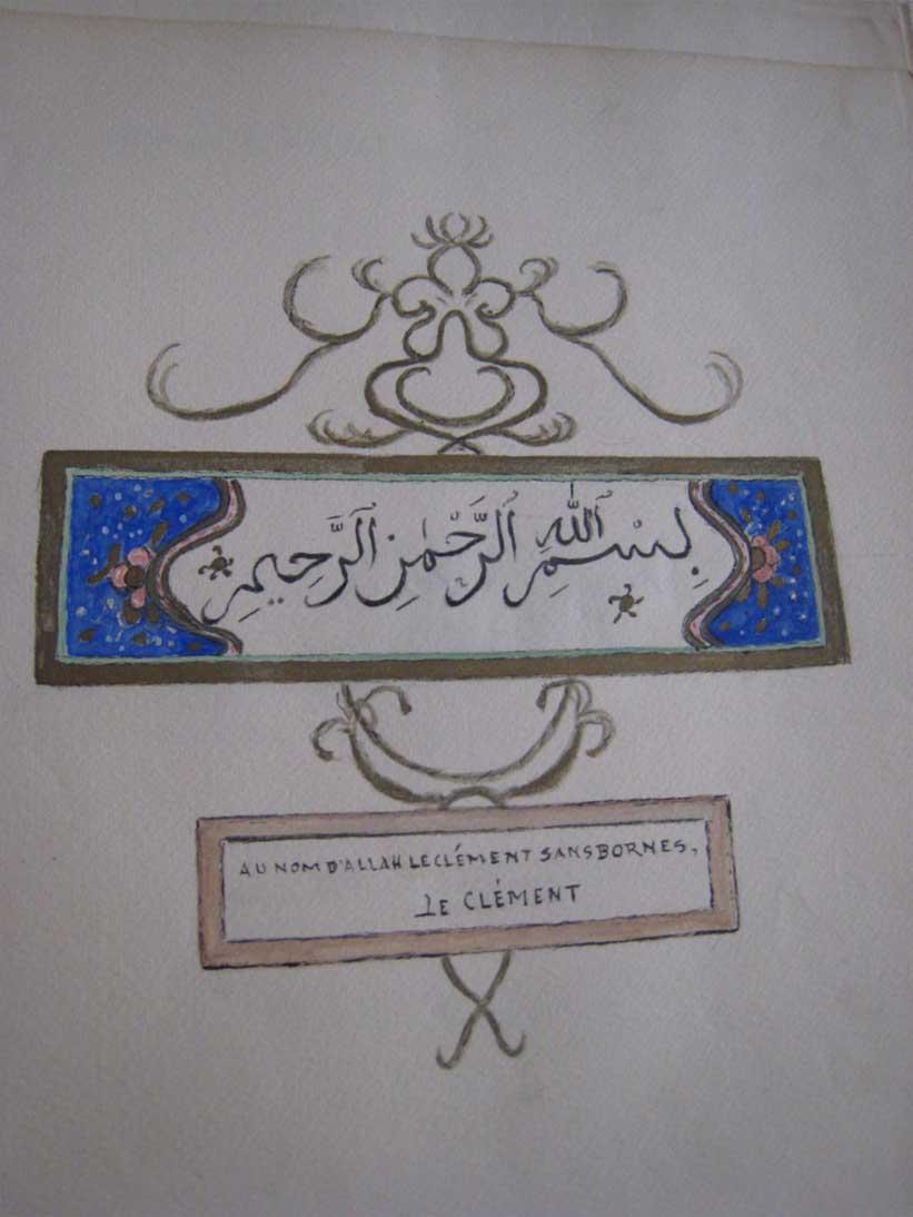 dessin citation arabe